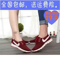 情侣鞋韩版潮流青少年系带低帮女鞋跑步鞋休闲耐磨运动鞋学生鞋