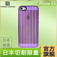 日本Power Support Air Jacket kiriko iPhone 5S 超薄雕刻保护壳_250x250.jpg