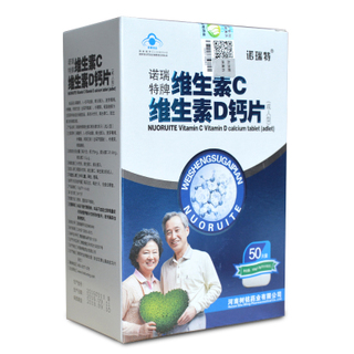 诺瑞特牌维生素钙片(成人型) 1.0g/片*100粒 vc片 vd片
