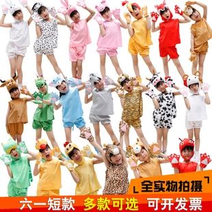 六一儿童动物服装夏季短款演出服老虎兔子奶牛猴子套装卡通服饰