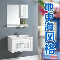 地中海风格浴室柜 PVC卫浴柜 白色洗脸盆组合 80cm 5010