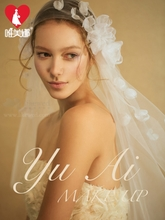 Aestheticism, the new 2015 beautiful manual gourd bride wedding veil