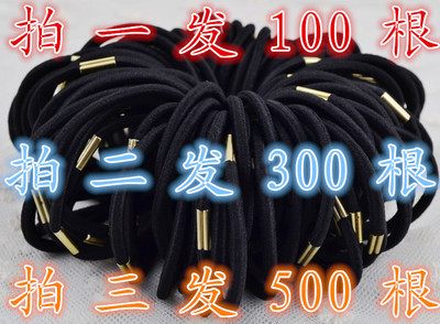 100 DIY high elastic rubber band fitted hair ring hair rope wild durable black hair tie Tousheng