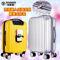 佐斯登拉杆箱旅行箱包密码行李箱登机箱子万向轮男女20寸24寸28潮