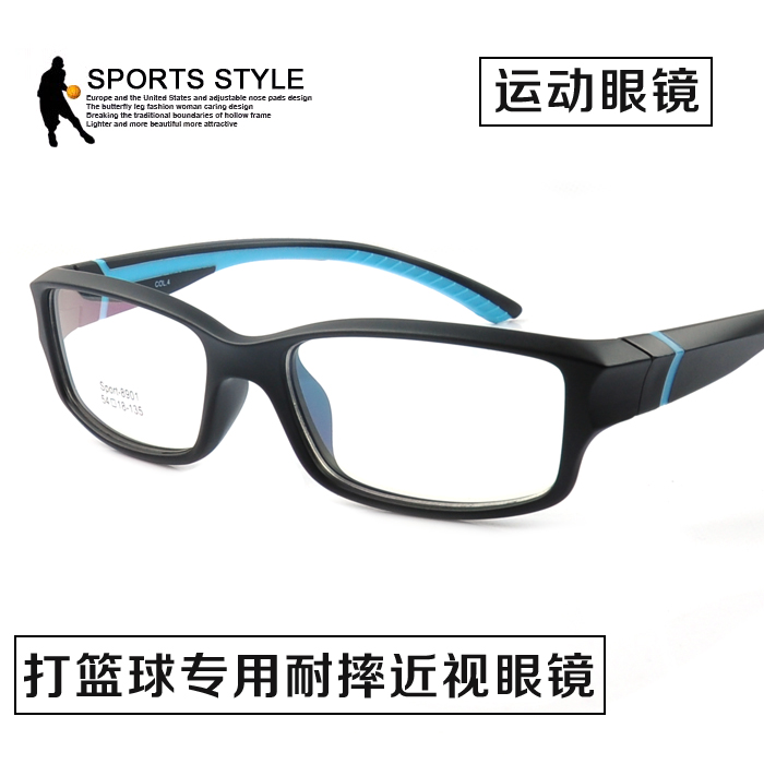 6eb3bb4051 Sports Glasses For Men - Best Glasses Cnapracticetesting.Com 2018
