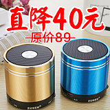 Free- ZS-802 Bluetooth speaker mini stereo phone card Little Cannon Radio Subwoofer
