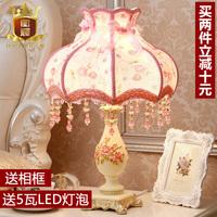 台灯卧室床头灯 客厅欧式奢华创意婚房灯 公主田园结婚庆床头台灯