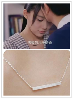 Wife lies Jia Qingxu Sun Jiayuan moves Li Xia the sunrise with necklace, the new 925 sterling silver short chain accessories
