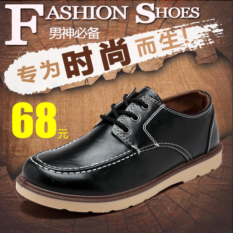 翼鱼2015秋新款男鞋板鞋商务男鞋减震休闲鞋皮鞋男户外伐木鞋男