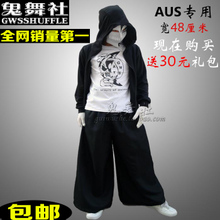 GWS ghost dance clubs, this demon T1M step dance pants pants pants AUS ghost dance steps death death package mail