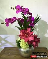 餐桌花艺仿真花套装茶几沙发转角桌子摆放假花客厅工艺品摆件花艺