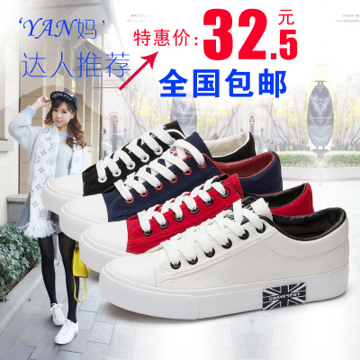 2014 autumn new Korean version of the classic canvas shoes to help low tide shoes shoes casual shoes lace campus solid