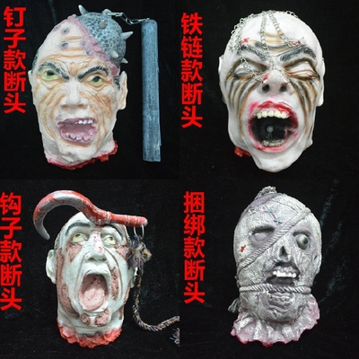 Halloween Halloween Haunted House Bar KTV Night scene layout props ghost horror toy blood heads decapitated 6