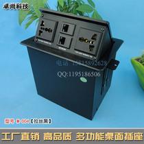厂家直销 多功能/多媒体桌面插座 会议桌台面信息 桌面插座盒 004