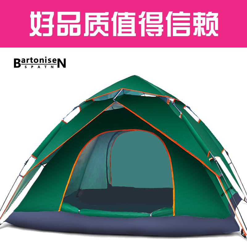 BartoniseN帐篷户外3-4人全自动 双人野外露营帐篷套装防雨