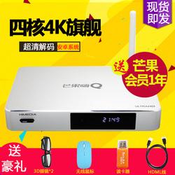 海美迪 Q5II四代4K无线网络电视机顶盒子3D硬盘超高清播放器安卓