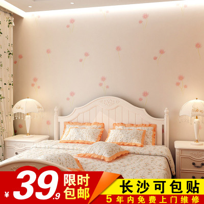 Shang Xiang wallpaper flower wallpaper idyllic romantic bedroom living room wallpaper pastoral wallpaper warm Special 9120