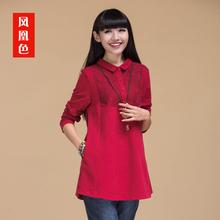 2017秋装新款蕾丝衬衫中长款女士上衣棉女装韩版百搭长袖衬衣潮图片