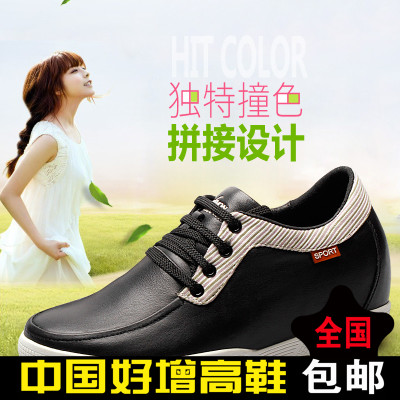 Hesion shoes increased in casual shoes Single female flat-bottomed leather shoes Female shoe 2014 new wind movement