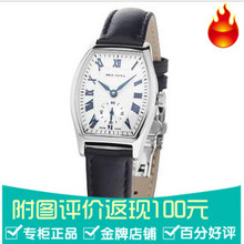 China sea gull Roman scale mechanical watches, hand chain cask shaped male belt 849.402 L quality goods bag mail