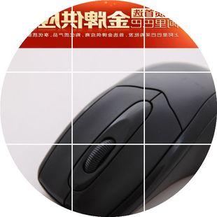 追光豹512C圆口鼠标PS/2接口有线光电台式机电脑周边配件耗材
