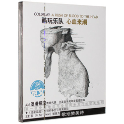 热卖 酷玩乐队 Coldplay A Rush of Blood to the Head 专辑CD