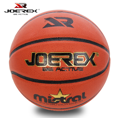 JOEREX official authentic outdoor wear and indoor basketball concrete on the 7th game ball control B5000G