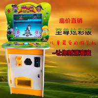 最新拍拍乐游戏机亲子机套牛机投币退珠退币游戏机大型亲子游戏机