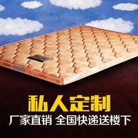 宜居特价天然全椰棕床垫 软棕5CM  800mm*2000mm