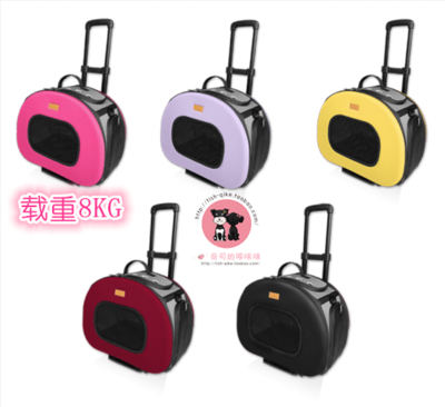 According to shipping IBIYAYA than babble pet trolley bag trolley bag washable dog cat collapsible trolley case