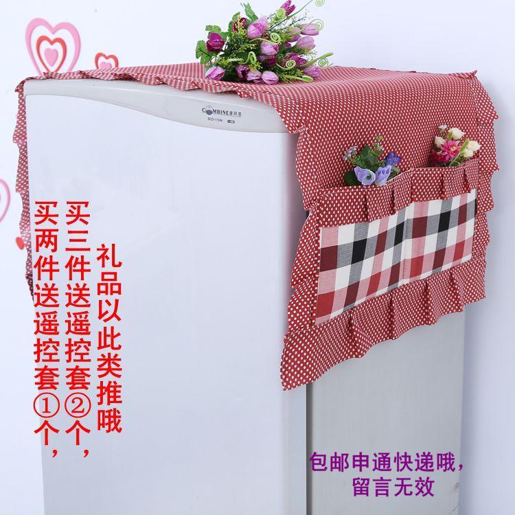 Скатерть Двойной 11 новых ткани загрузки холодильник полотенце полотенце Холодильник Холодильник Обложка Обложка хранения сумки Микроволновая печь Обложка