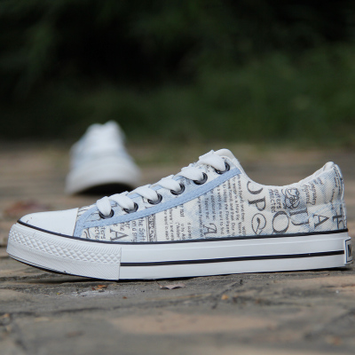 Madden 2014 spring models Korean fashion casual shoes, canvas shoes color stitching AZ male couple shoes shoes