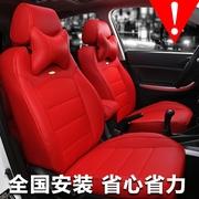 专用雪弗兰赛欧3全包围坐垫新赛欧3新赛欧汽车座套全包座椅套皮套