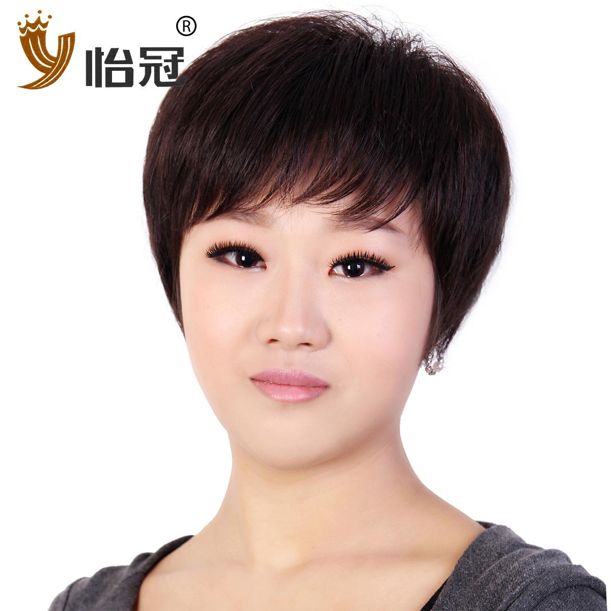 中老年假发 短发直 女士发型妈妈帅气蓬松卷发套时尚老年人jiafa图片