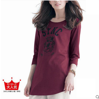 Senshukai Hitz 2014 women's fashion long cotton sweater bottoming shirt CS A23234