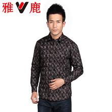 雅鹿品牌秋冬装男士轻薄短款羽绒服印花衬衫修身保暖羽绒内穿衣胆图片
