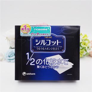 日本 cosme大赏Unicharm尤妮佳silcot1/2化妆棉卸妆棉40枚