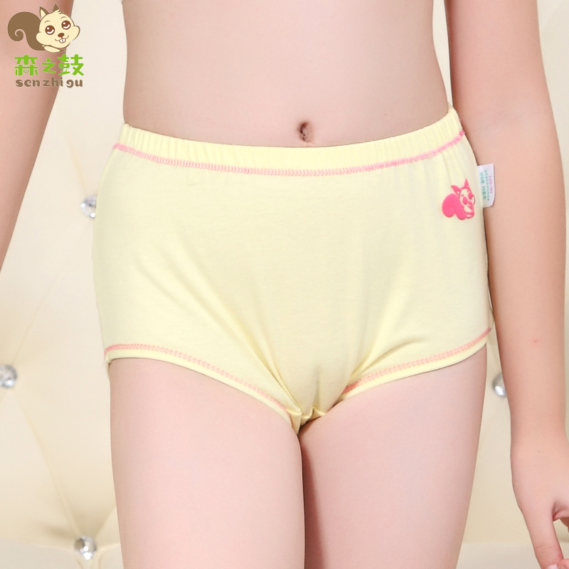 女童三角内裤 淘宝网