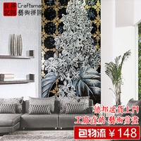 【匠记】玻璃马赛克剪画背景墙 拼图 瓷砖 新古典 装饰壁画 剪画