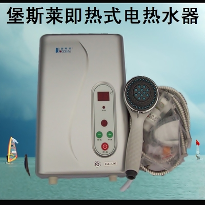 bosslife / Bao Silai A58-II Tankless electric water heater fast direct free speed thermal storage-type