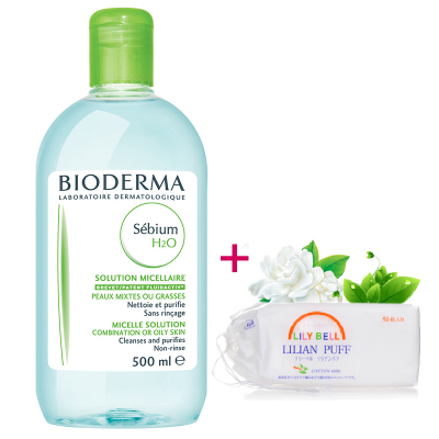 BIODERMA Beide net Yan Cleansing Water Oil Control Cleanser Clean Oil Control Moisturizer 500ml