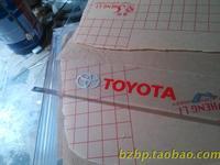 厂家订做各品牌汽车4S店展厅车展新车车轮垫轮胎垫雕刻字LOGO广汽
