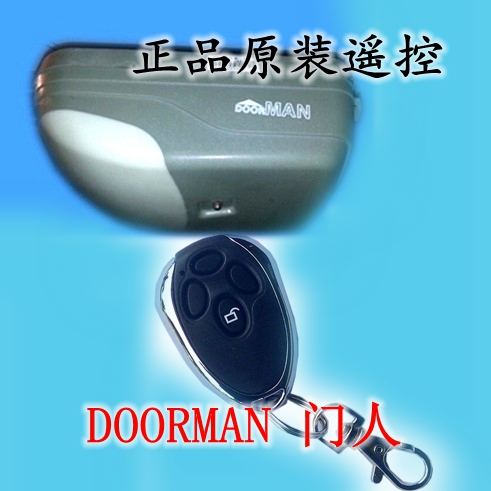 Door Man DOORMAN Motor Garage Door Remote Control Door EasyJet Bodine  Replica Red Sunrise Rolling Code