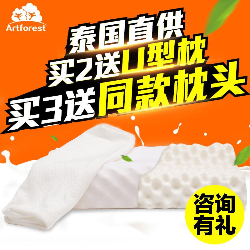 原装进口泰国天然乳胶枕头成人记忆枕按摩保健枕头夏保护颈椎枕芯