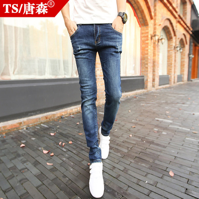 Dawson autumn men's jeans trousers pants feet Slim Korean men's youth pants, pencil pants trousers tide