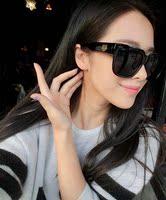 2015韩版明星款太阳镜 老虎头大框复古李敏镐同款潮人墨镜 偏光镜