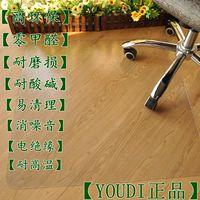 特价透明地垫地毯门垫椅子垫木地板电脑椅转椅桌椅保护垫鞋垫定制