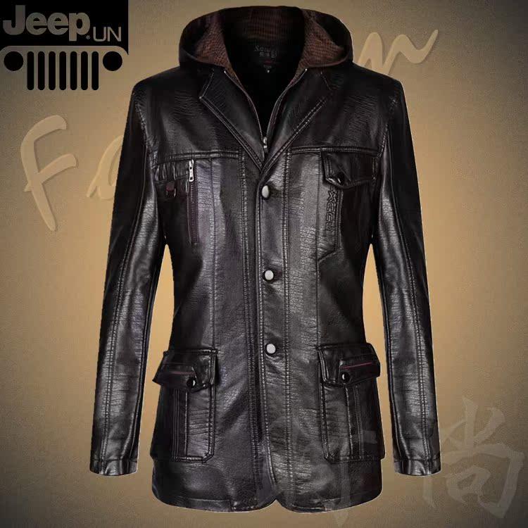 Удлиненная Мужская Кожаная Куртка Купить