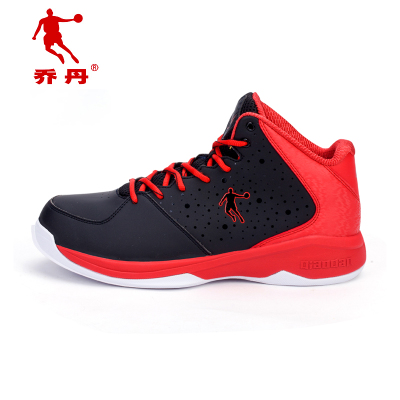 Jordan basketball shoes men's 2015 new winter sports shoes authentic discount high slip resistant damping to help the child
