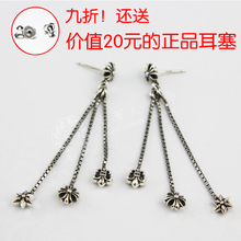 Crow heart gd with money High version six-pointed star flowers three drop eardrop cross scout